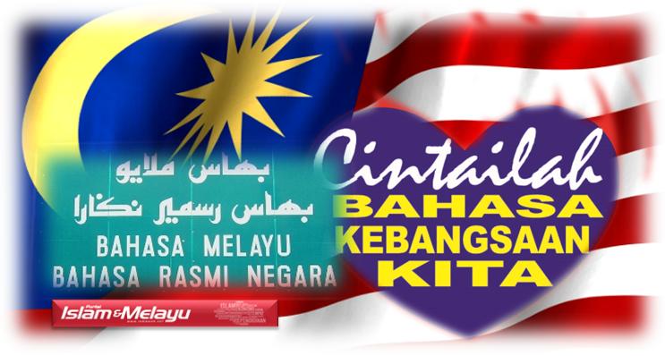 9 4 Bahasa Melayu Sejarah Tahun Lima Identiti Negara Kita